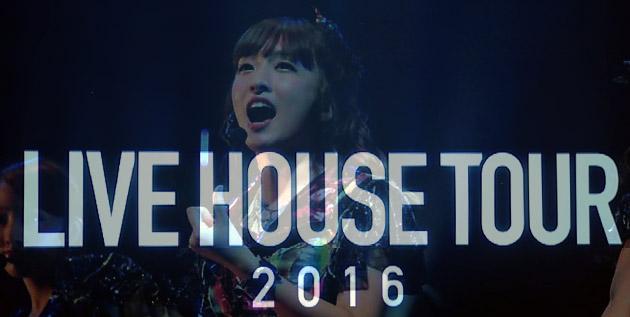 http://akb48-daily.blogspot.hk/2016/02/nmb48-live-house-tour-x-umeda-ayaka.html
