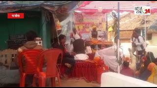 ग्राम अंडोल में भागवत कथा हुई सम्पन्न