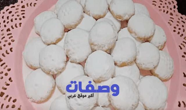 طريقه عمل الكحك فاطمه ابو حاتي