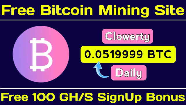 New Free Bitcoin Mining Website 2020 New Free Cloud Mining Website 2020