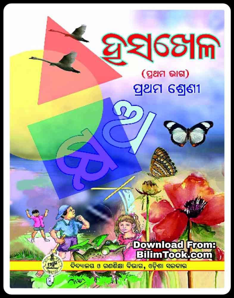 Odisha Class 1 Hasa Khela Book PDF