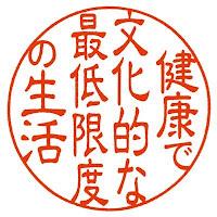 https://www.ktv.jp/kbss/index.html
