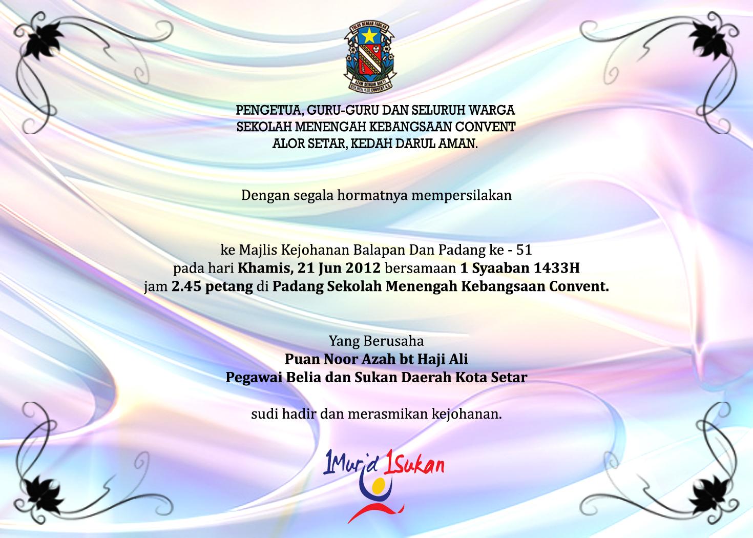 Awin Design Kad Jemputan Majlis Kejohanan Balapan Padang Smk Convent