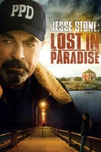 Watch Jesse Stone: Lost in Paradise Online Free in HD