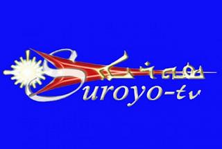 تردد قناة سورويو الفضائية