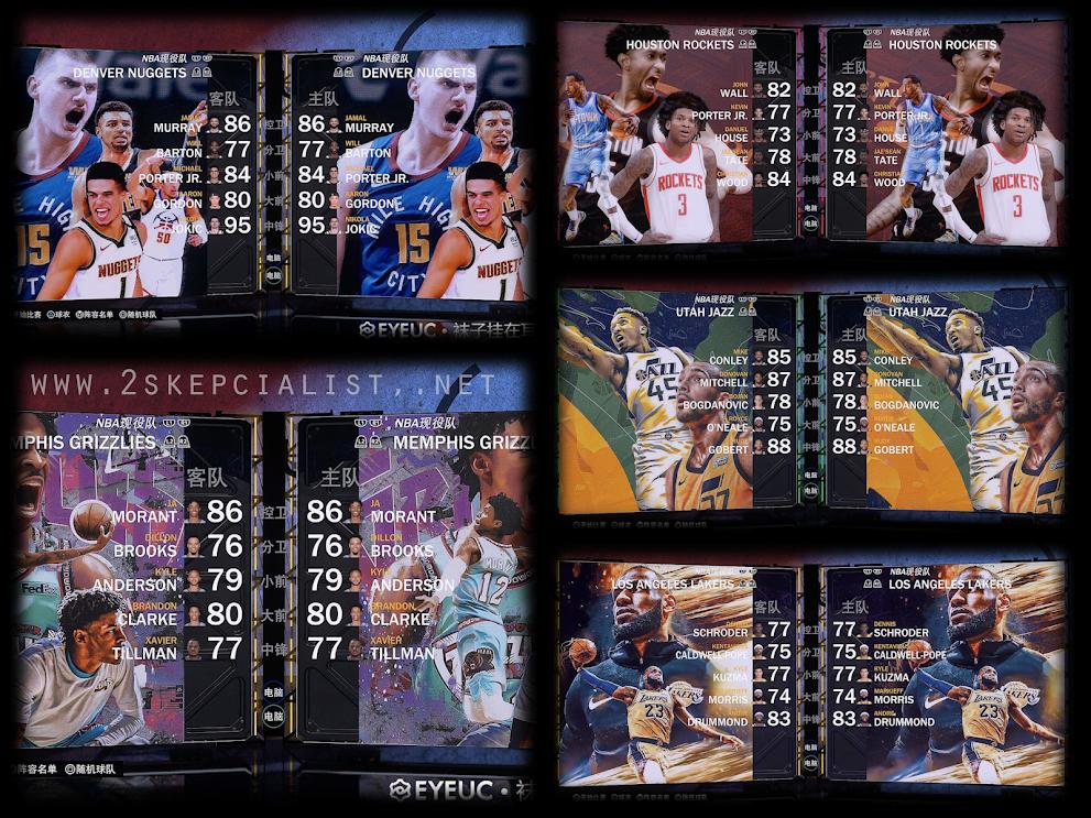 NBA 2K21 5 New Murals by Cat head