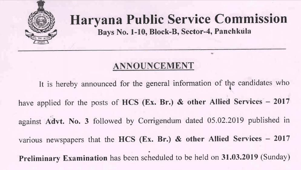 HPSC HCS Exam date