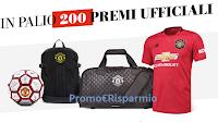 Logo Con Remington vinci premi Manchester United: (maglie, palloni, zaini, borsoni)