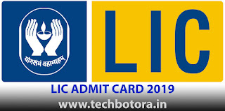 Life Insurance Corporation of India (LIC) has released the admit cards for Online Examination – Preliminary for the appointment to the post of Assistant Administrative Officer (Generalist/ IT/ Chartered Accountant/ Actuarial/ Rajbhasha).