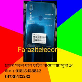 Huawei Clone Nova 3i Flash File Download Without Password All Version FaraziTelecom