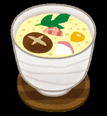 すが立った茶碗蒸しのイラスト