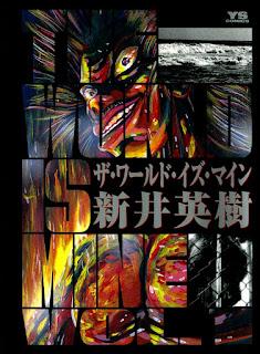 The World is Mine Manga