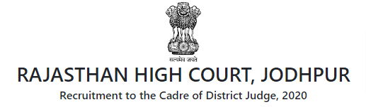 Rajasthan High Court District Judge Recruitment 2021: Total 85 Vacancy