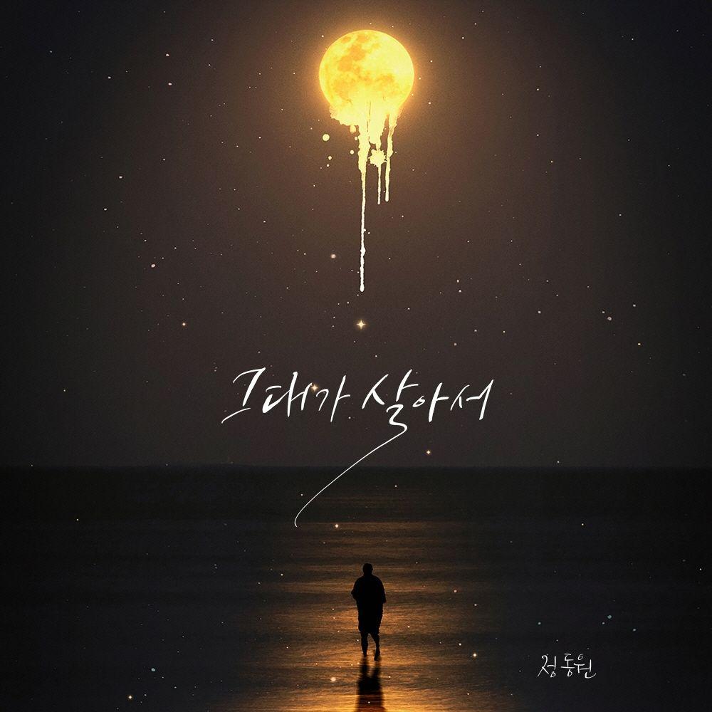 Jeong Dong Won – Still Alive – Single