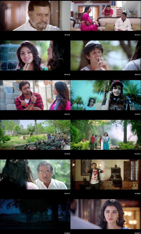 Tej I Love You (2018) Screenshots