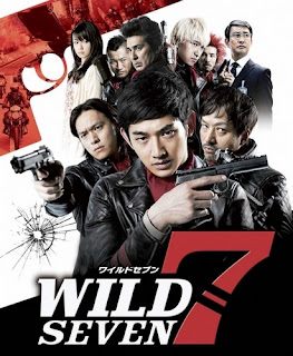 Wild 7 (2011) Hindi Dual Audio BluRay | 720p | 480p