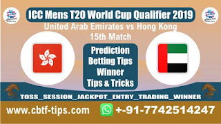 Who will win Today, ICC WC T20 Qualifier 2019, 15th T20 Match HK vs UAE