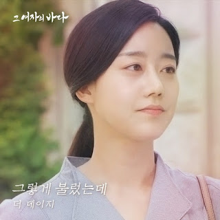 Lyric : The Daisy - That`s What I Called (OST. Sea of the Woman)