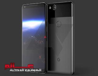 مواصفات و مميزات هاتف جوجل بكسل ٢ اكس ال   _ Google Pixel 2 XL