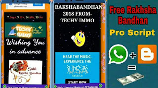 Raksha Bandhan Viral Script For Blogger