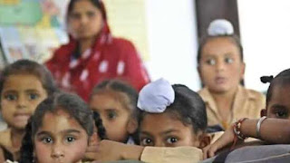 primary-school-will-open-in-punjab-from-27-january