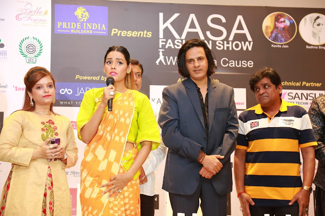 KASA - Bollywood Actor Rahul Roy, Ttown Star Comedian Ali Basha Unveiled the Poster