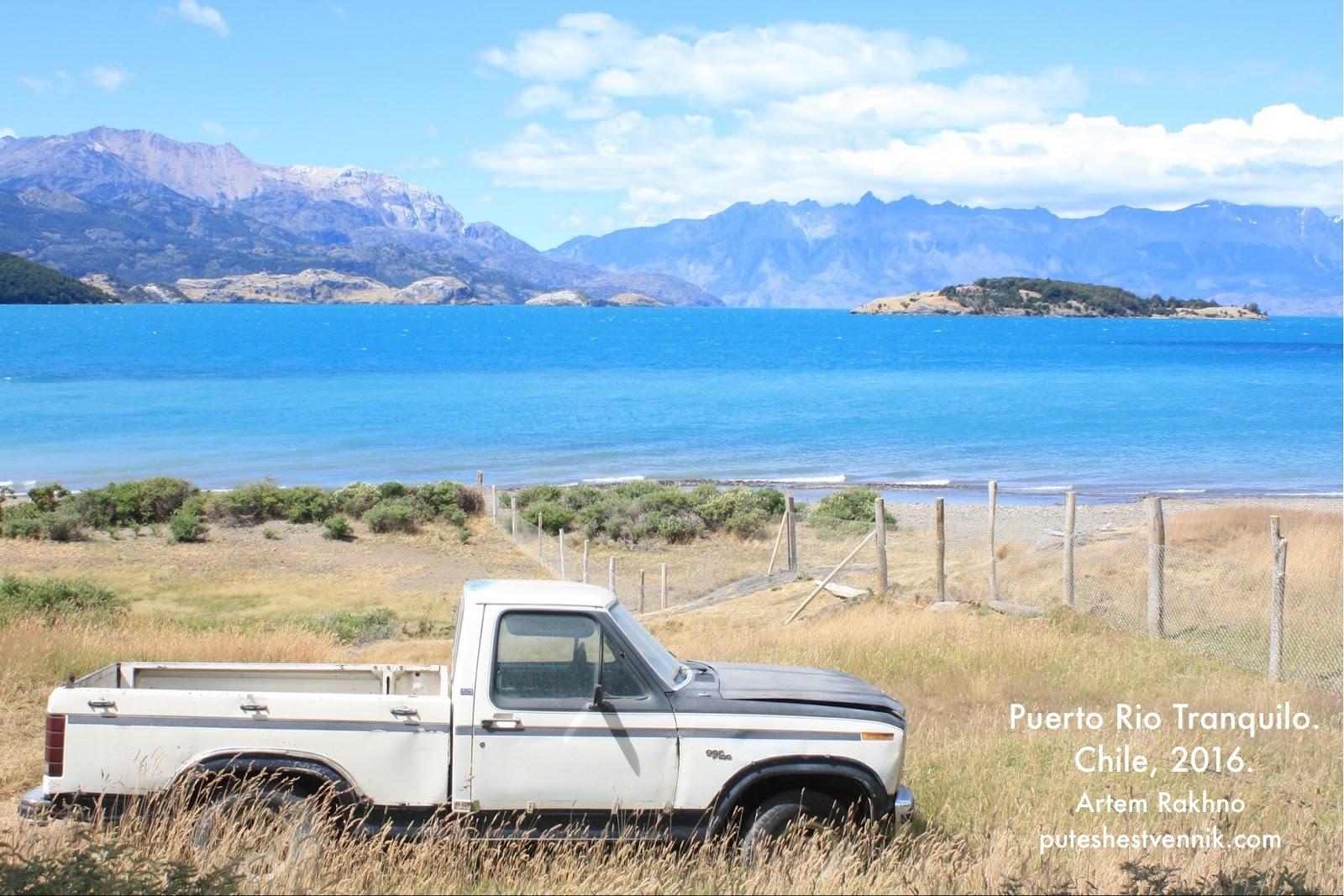 Джип на берегу озера в Чили