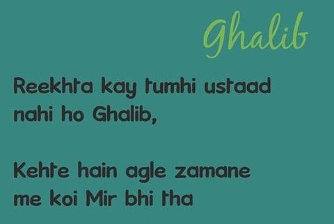 urdu poetry, shayari, mirza galib poetry, urdu poetry images, love shayari, urdu shayari, urdu gazals, love poetry, sad urdu poetry, best urdu poetry, romantic poetry, love urdu poetry, hindi shayari,