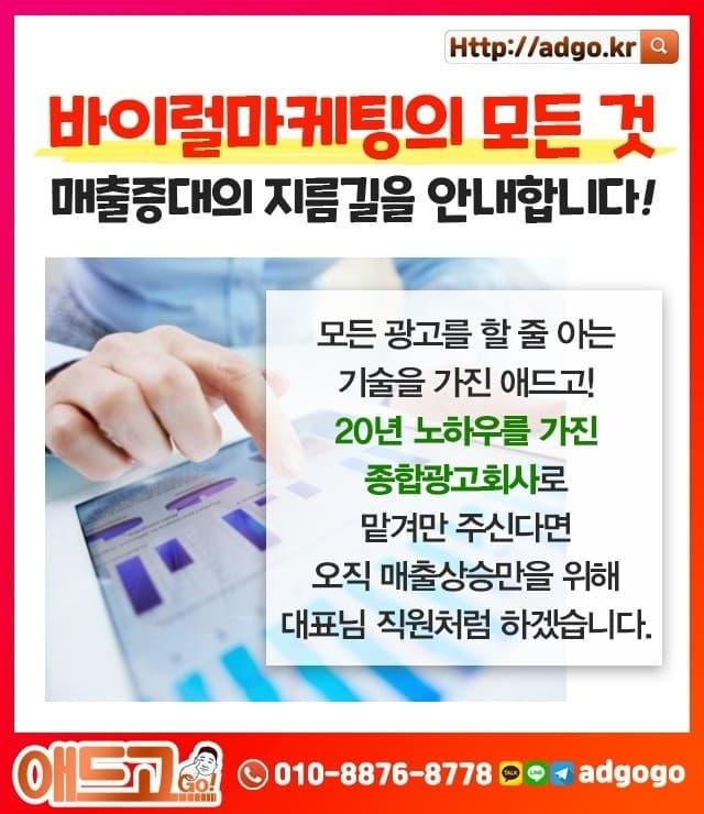 원시동마케팅디자인