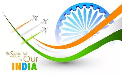 Independence day dp with quotes 2016