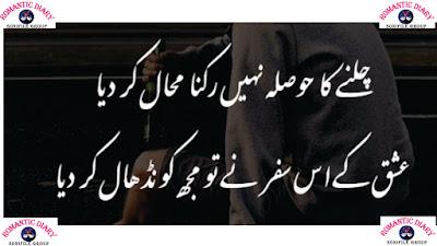 Parveen Shakir Poetry