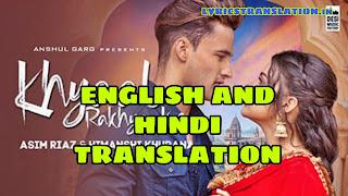 Khayal Rakhya Kar Lyrics | Meaning | in English/Hindi– Preetinder