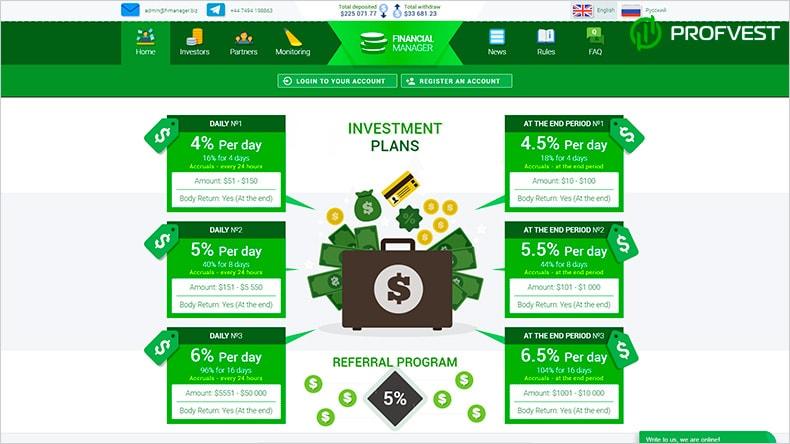 Financial Manager обзор и отзывы HYIP-проекта