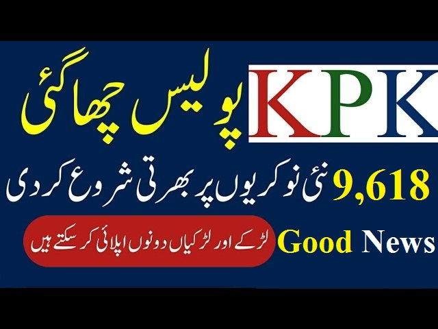 9618+Vacancy in KPK Police Jobs 2020 Apply Online