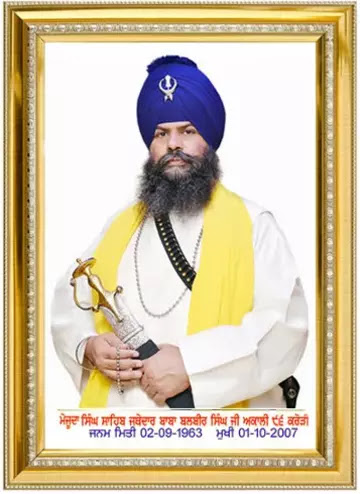 जत्थेदार बाबा बलबीर सिंह की जीवनी | Jathedar Balbir Singh History in Hindi