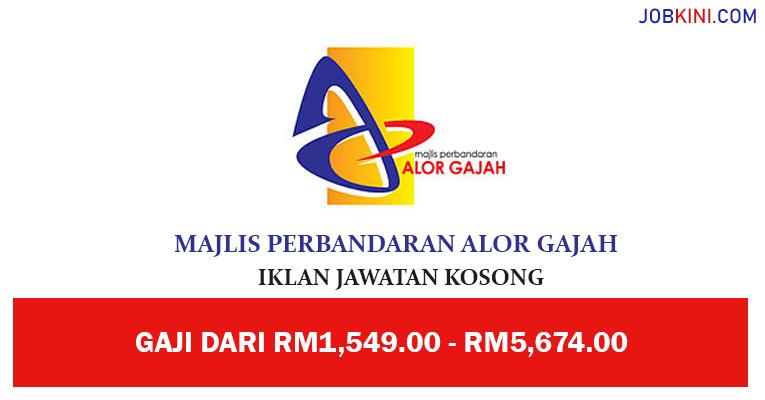 Majlis Perbandaran Alor Gajah