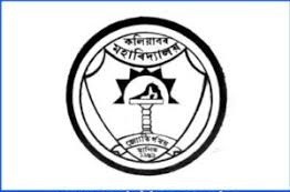 Kaliabor College, Nagaon Recruitment 2019: Assistant Professors [9 posts]