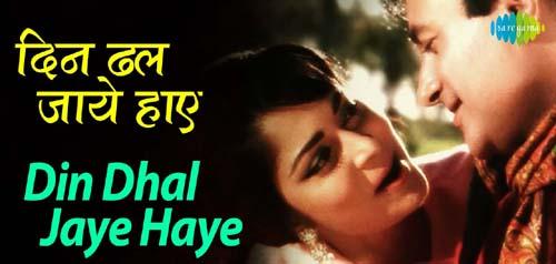 Din Dhal Jaye Haye Lyrics - Guide (1965) | Mohd Rafi