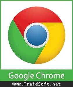 تحميل جوجل كروم للأندرويد مجاناً برابط مباشر