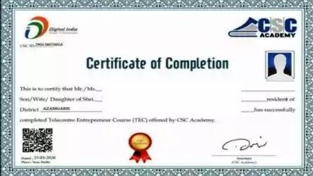 RAP certificate csc