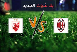 نتيجة مباراة ميلان والنجم الأحمر اليوم الخميس بتاريخ 25-02-2021 الدوري الأوروبي