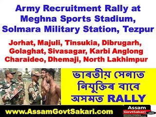 Army Recruitment Rally ARO Jorhat 2020