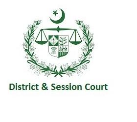 Latest Jobs in Civil Courts _ Senior Civil Judge Officer Narowal   2021