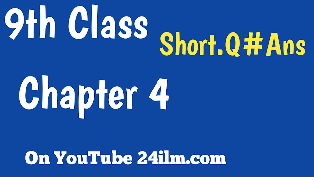 Dear Students, If You are looking 9th Class English Chapter No 4 Hazrat asma Short Questions with answers in pdf? Here are 9th Class English Short Question Answer Lesson No 4  (Hazrat Asma) are given below with simple detail.