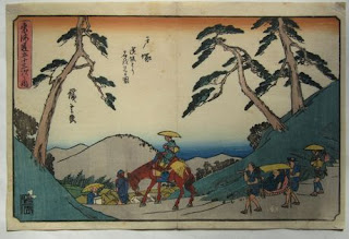 歌川広重 東海道五十三次之内(行書東海道)戸塚の浮世絵版画販売買取ぎゃらりーおおのです。愛知県名古屋市にある浮世絵専門店。
