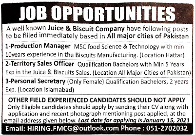 New 2021 Jobs in Juice and Biscuit Company