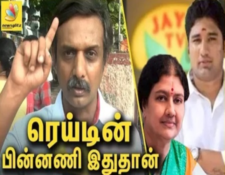 Thirumurugan Gandhi reveal the Fact behind IT Raid on Sasikala Premises