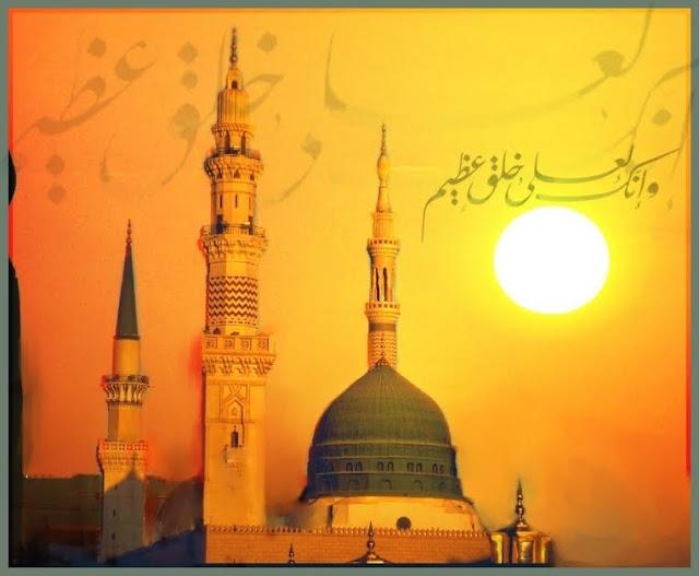 Darood, Durud,Prophet Muhammad,