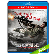 Wolf Warrior (2015) BRRip 720p Audio Dual Latino-Ingles