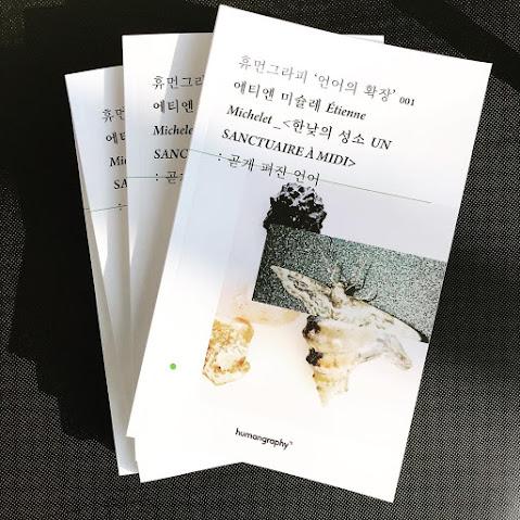 https://www.dongmuri.net/p/cocons_10.html